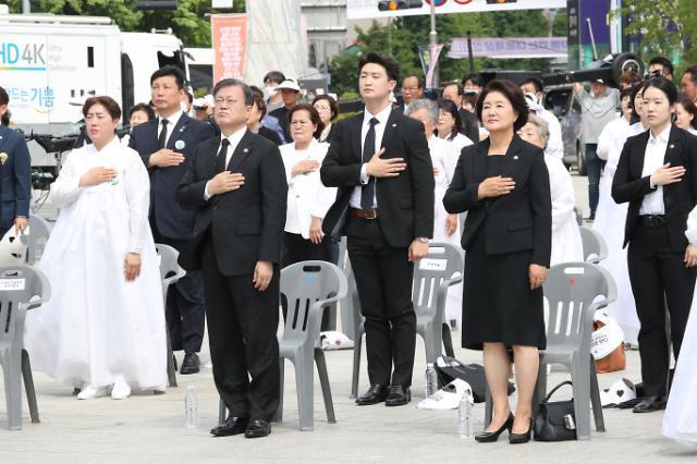 光州 民主 化 運動