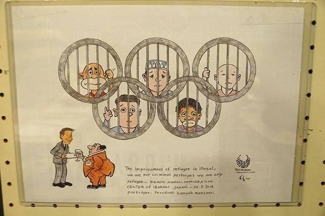 """被关押的伊朗人绘制的插画:""""我们因为东京奥运会被隔离了""""图片:週プレNews"""