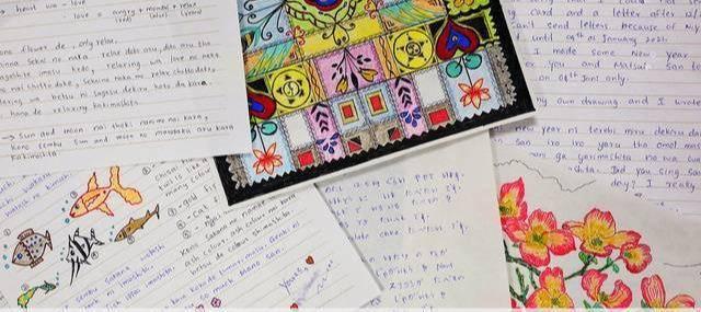 Aluna的一些绘画与信件 图片:朝日新闻