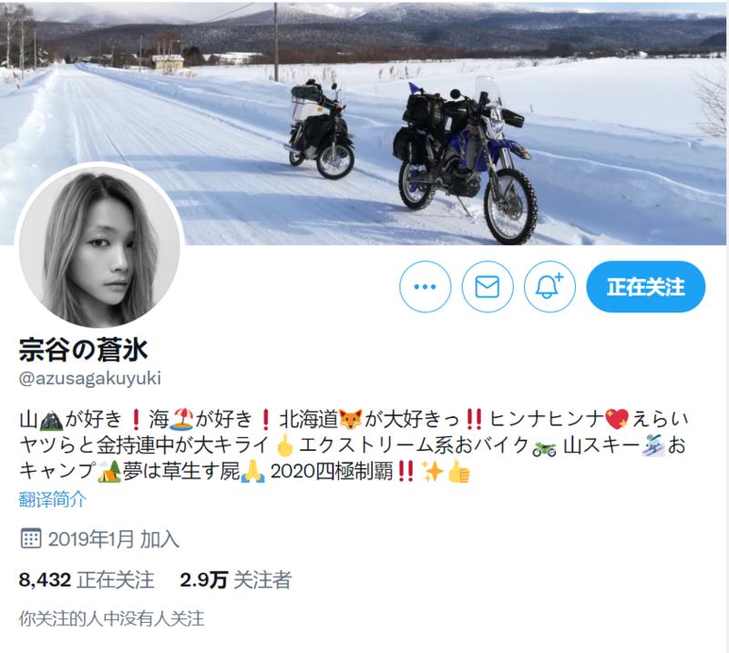 中岛大叔的推特