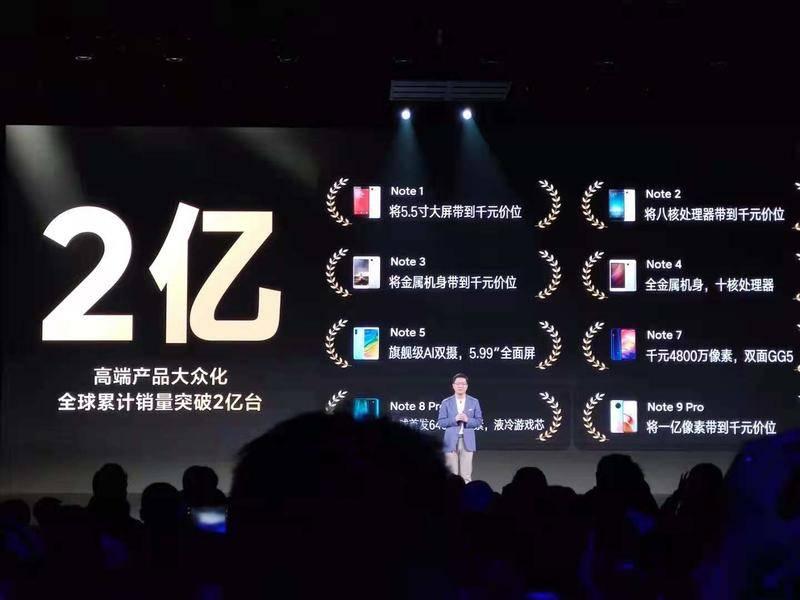 """红米Note10系列发布,小米继续""""下沉""""之路"""